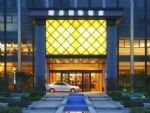 Lieking International Hotel Zhengjiang